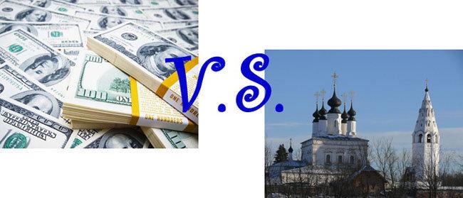 Деньги — рабство или осознанный выбор?