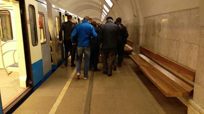 Любимое метро